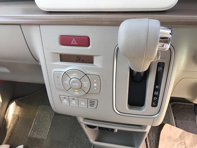 X レーダーブレーキサポート スマートキー 届出済未使用車(20枚目)