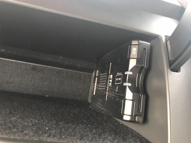 「マツダ」「MPV」「ミニバン・ワンボックス」「山梨県」の中古車23