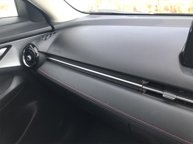 「マツダ」「CX-3」「SUV・クロカン」「山梨県」の中古車31