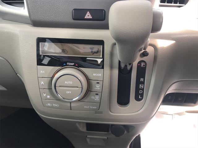 「マツダ」「フレアワゴン」「コンパクトカー」「山梨県」の中古車18