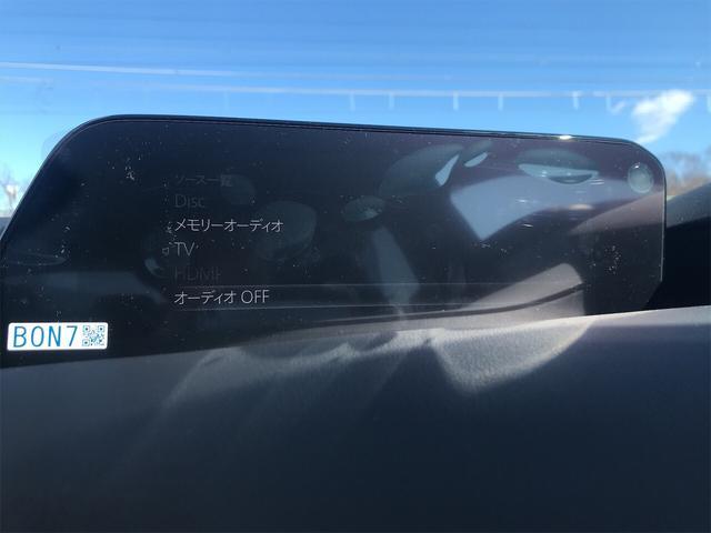 「マツダ」「MAZDA3ファストバック」「コンパクトカー」「山梨県」の中古車23