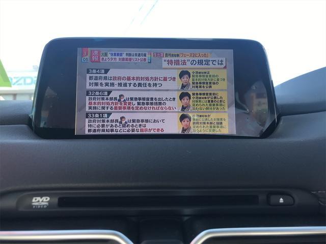 「マツダ」「CX-5」「SUV・クロカン」「山梨県」の中古車33