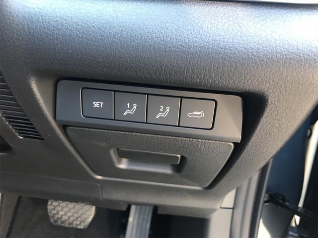 「マツダ」「CX-30」「SUV・クロカン」「山梨県」の中古車25