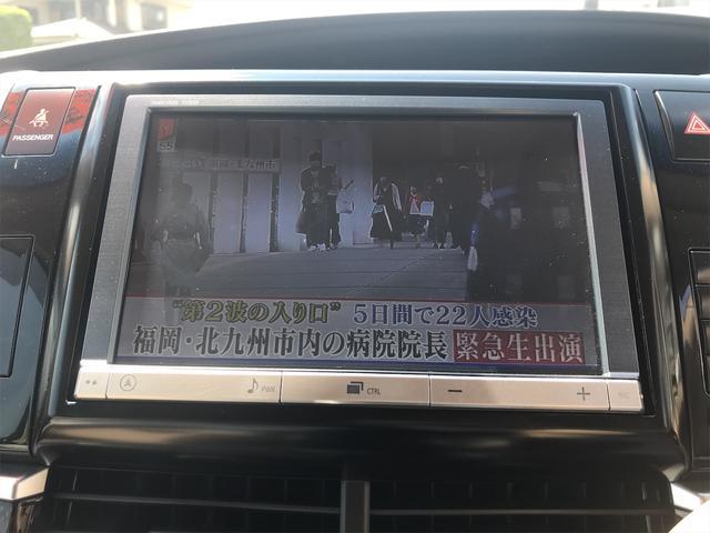「トヨタ」「エスティマ」「ミニバン・ワンボックス」「山梨県」の中古車39