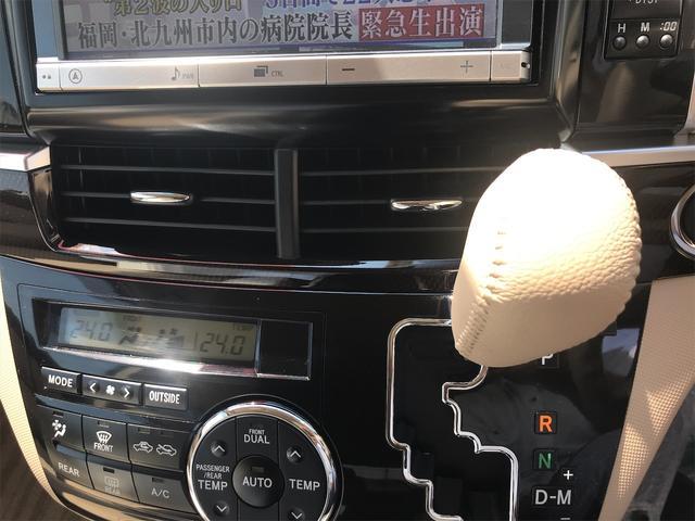 「トヨタ」「エスティマ」「ミニバン・ワンボックス」「山梨県」の中古車41