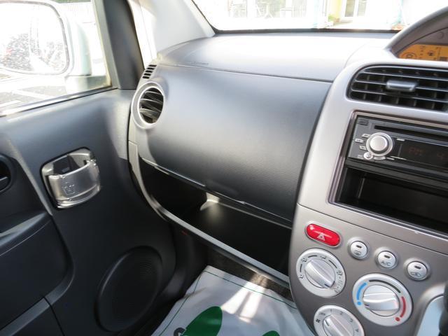 「三菱」「eKスポーツ」「コンパクトカー」「新潟県」の中古車29