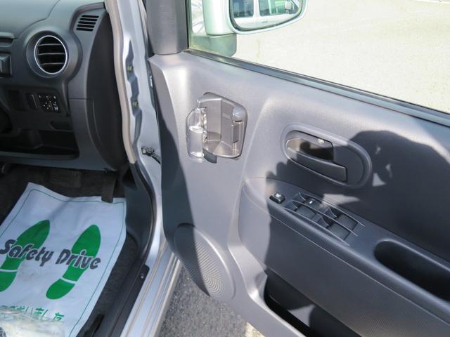 「三菱」「eKスポーツ」「コンパクトカー」「新潟県」の中古車40