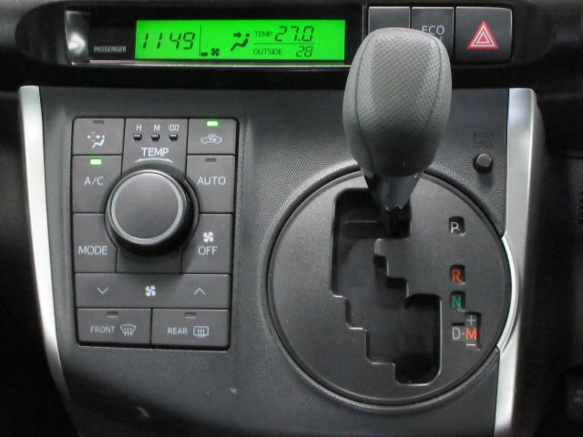 「トヨタ」「ウィッシュ」「ミニバン・ワンボックス」「新潟県」の中古車12