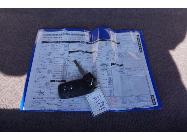 ☆記録簿1枚(H28)・スマートキー1個・スペアキー1本が揃っております。