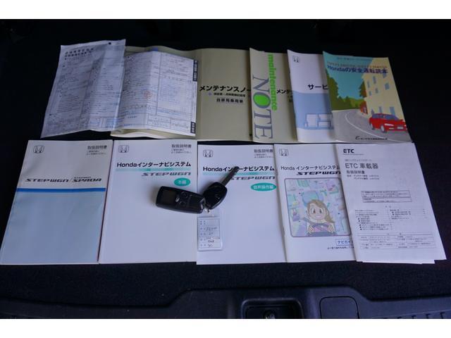 ☆取説(車輌・ナビ・ETC)・保証書・記録簿2枚(H27・29)・キーレスキー1本・Egスタリモコン が揃っております♪