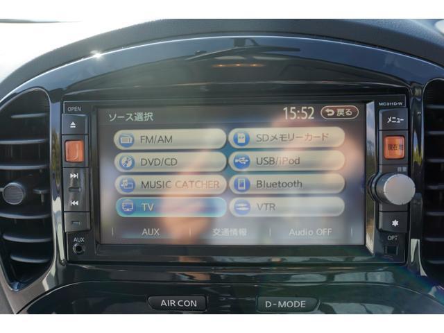 ☆フルセグTVが装備されております♪ 走行中もTV可能です♪