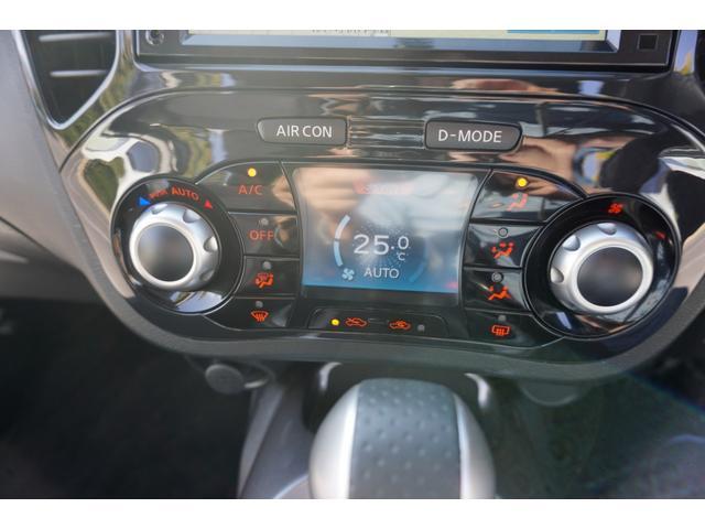 ☆空調パネルは、エアコンとドライビングモードを共有しており、画像はエアコンモードの状態です。AIR CON/D-MODEのスイッチで切り替える事が出来ます♪