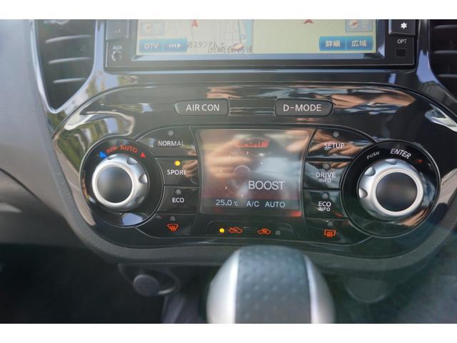 ☆空調パネルは、エアコンとドライビングモードを共有しており、画像はドライビングモードの状態です。AIR CON/D-MODEのスイッチで切り替える事が出来ます♪