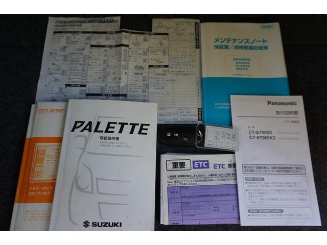 ☆取説(車輌・ナビ)・保証書・記録備3枚(H24・27・30)・ETCセットアップ証明 が揃っております♪