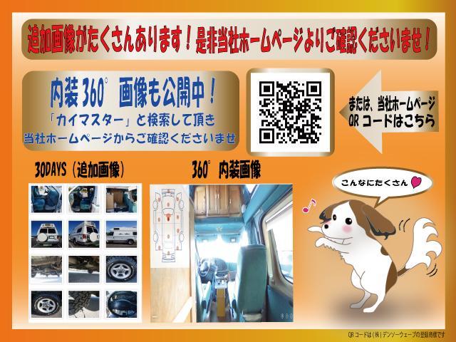 カスタムRS 4WD ターボ TチェーンEg 夏・冬タイヤ付(2枚目)