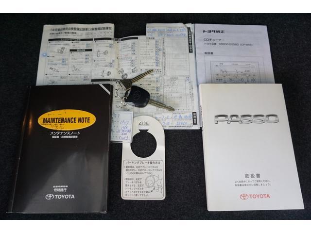 X アドバンスED 4WD 1オーナー 禁煙車 夏冬タイヤ付(9枚目)