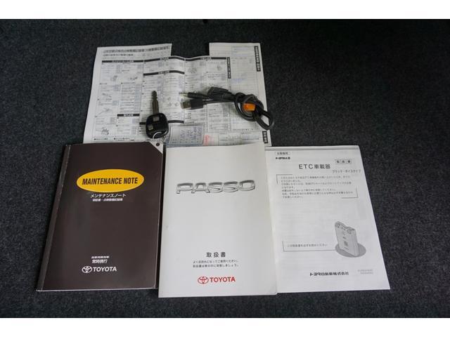 X イロドリ 4WD Mナビ・DTV ETC 新品夏タイヤ付(9枚目)