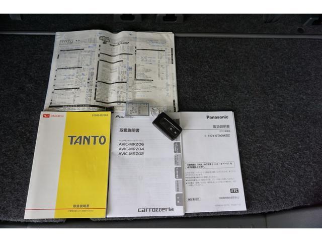 ☆取説(車輌・ナビ・ETC)&記録簿4枚(H26・27・28・30)&スマートキー1個が揃っております♪