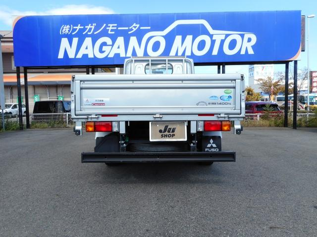 「その他」「キャンターガッツ」「トラック」「新潟県」の中古車13