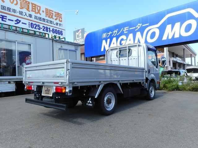 「その他」「キャンターガッツ」「トラック」「新潟県」の中古車15