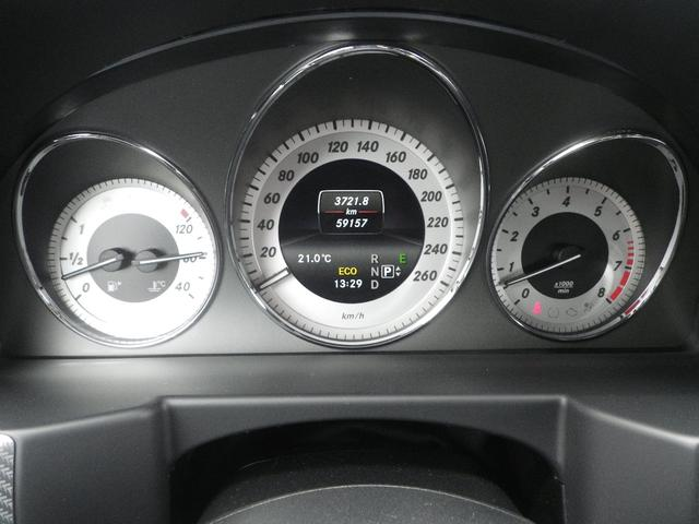 GLK350 4マチック 4WD AMGスポーツパッケージ ETC HDDナビ クルーズコントロール 前席パワーシート 前席シートヒーター パワーバックドア クリアランスソナー(24枚目)