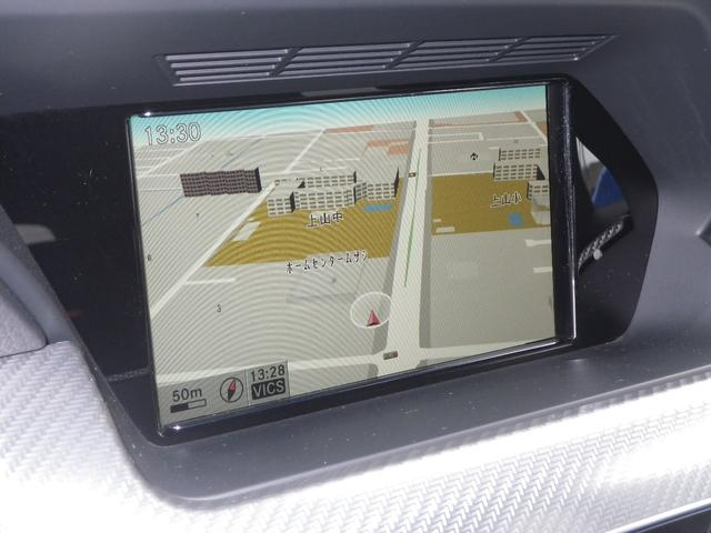 GLK350 4マチック 4WD AMGスポーツパッケージ ETC HDDナビ クルーズコントロール 前席パワーシート 前席シートヒーター パワーバックドア クリアランスソナー(25枚目)