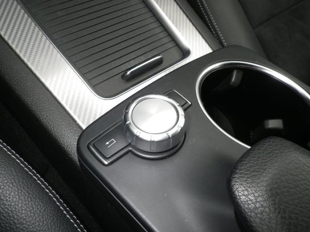 GLK350 4マチック 4WD AMGスポーツパッケージ ETC HDDナビ クルーズコントロール 前席パワーシート 前席シートヒーター パワーバックドア クリアランスソナー(27枚目)