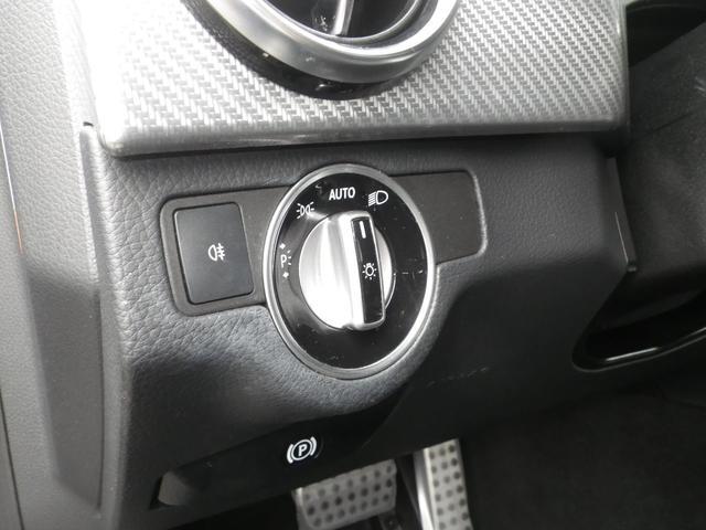 GLK350 4マチック 4WD AMGスポーツパッケージ ETC HDDナビ クルーズコントロール 前席パワーシート 前席シートヒーター パワーバックドア クリアランスソナー(29枚目)