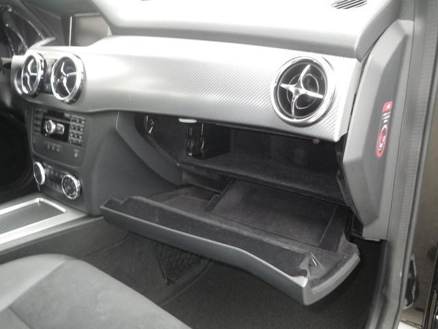 GLK350 4マチック 4WD AMGスポーツパッケージ ETC HDDナビ クルーズコントロール 前席パワーシート 前席シートヒーター パワーバックドア クリアランスソナー(33枚目)