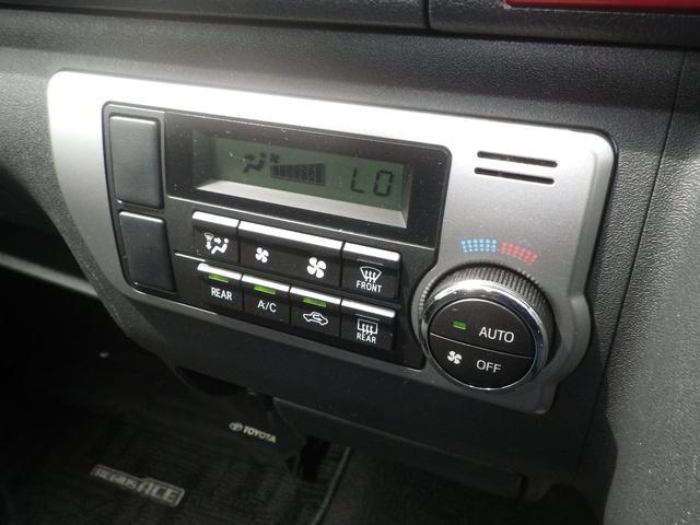 ロングスーパーGL 4WD 4AT ETC キーレス バックカメラ SDナビ フルセグTV オートライト オートエアコン イージークローザー タイベル交換済(25枚目)