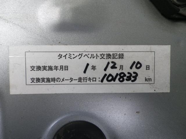 ロングスーパーGL 4WD 4AT ETC キーレス バックカメラ SDナビ フルセグTV オートライト オートエアコン イージークローザー タイベル交換済(42枚目)