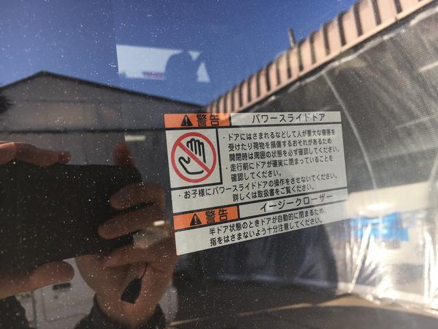 「トヨタ」「ハイエース」「ミニバン・ワンボックス」「長野県」の中古車32