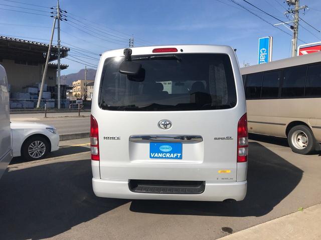 「トヨタ」「ハイエース」「その他」「長野県」の中古車5