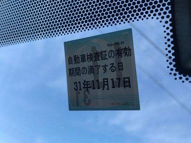 「トヨタ」「ハイエース」「その他」「長野県」の中古車26