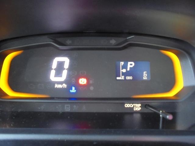 ダイハツ ミライース L 届出済未使用車 アイドリングストップ 横滑り防止装置