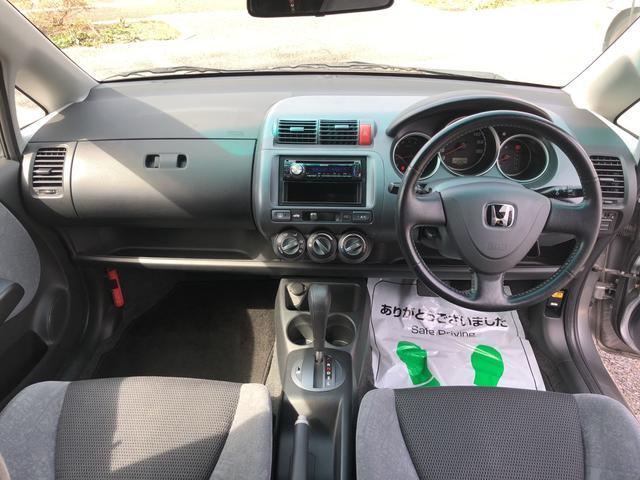 ホンダ フィット W 機関良好!!走行4万キロ台!!