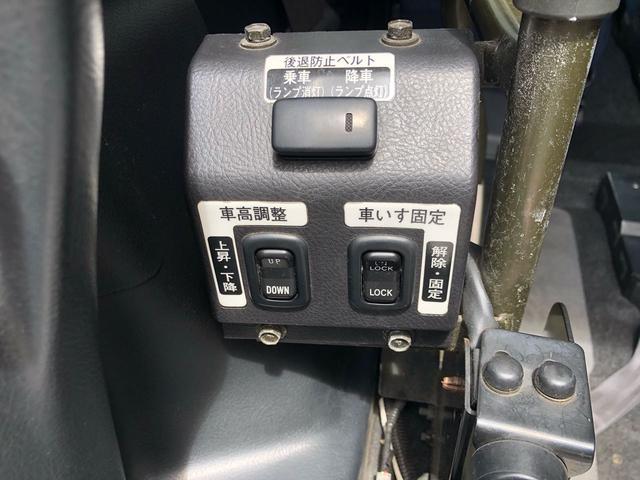 車いす移動車 電動ウインチ スロープ 電動車高調整付き(14枚目)