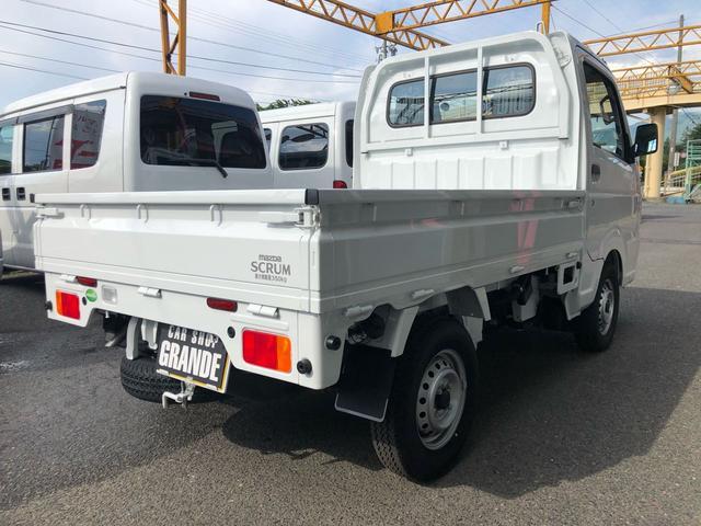 「マツダ」「スクラムトラック」「トラック」「長野県」の中古車4