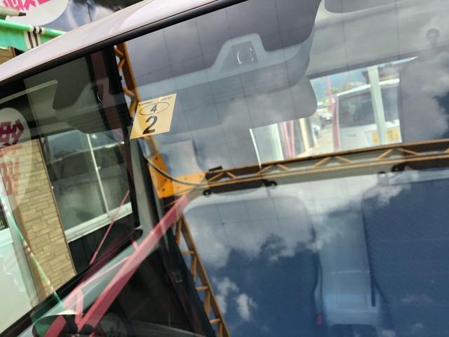 「マツダ」「スクラムトラック」「トラック」「長野県」の中古車19