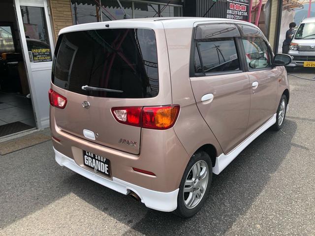 「ダイハツ」「MAX」「コンパクトカー」「長野県」の中古車4