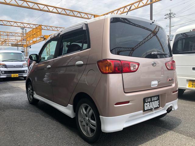 「ダイハツ」「MAX」「コンパクトカー」「長野県」の中古車6