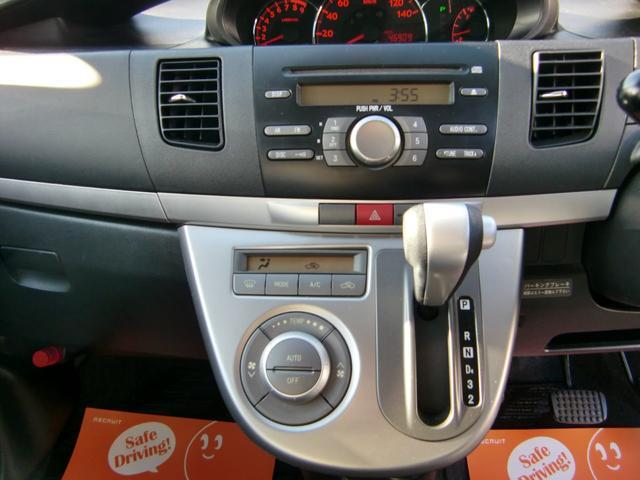 車選びのお手伝いをさせてください!スタッフ一同心よりご来店、お問い合わせをお待ちしております当社ホームページも合わせてご覧くださいhttp://www.ap-suwa.jp/pc/