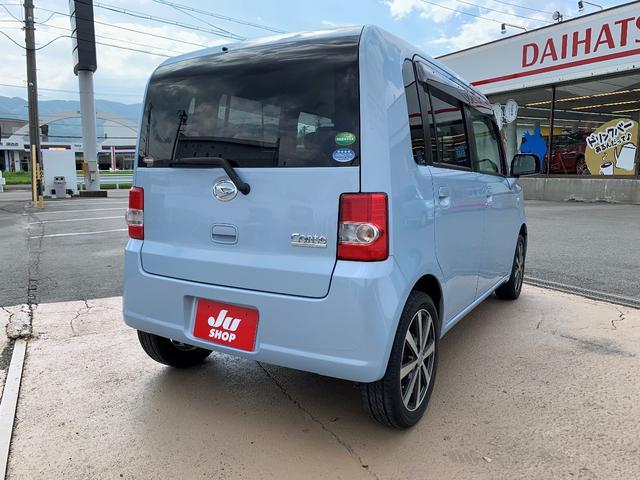 L VSII 4WD(7枚目)