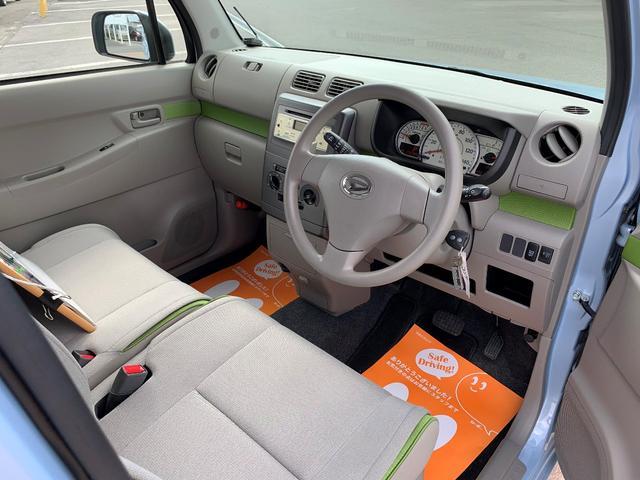 L VSII 4WD(9枚目)