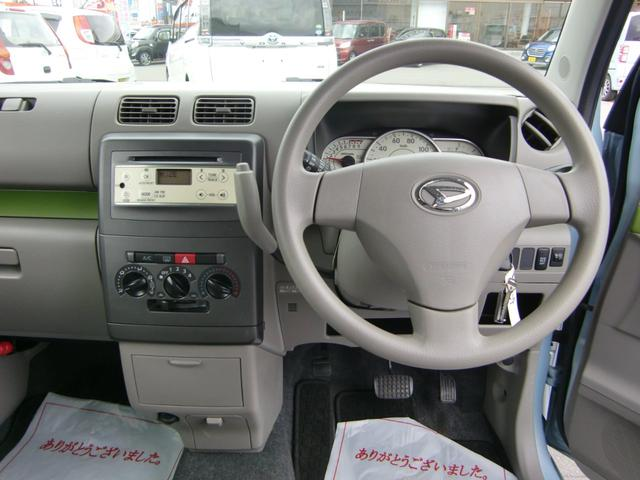 L VSII 4WD(10枚目)