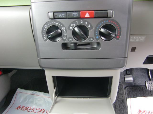 L VSII 4WD(12枚目)