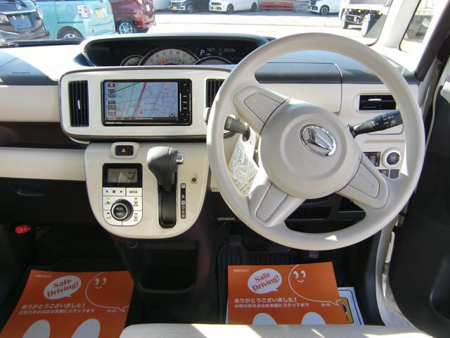 Gメイクアップ SAII 4WD 社外ナビTV Rカメラ(10枚目)
