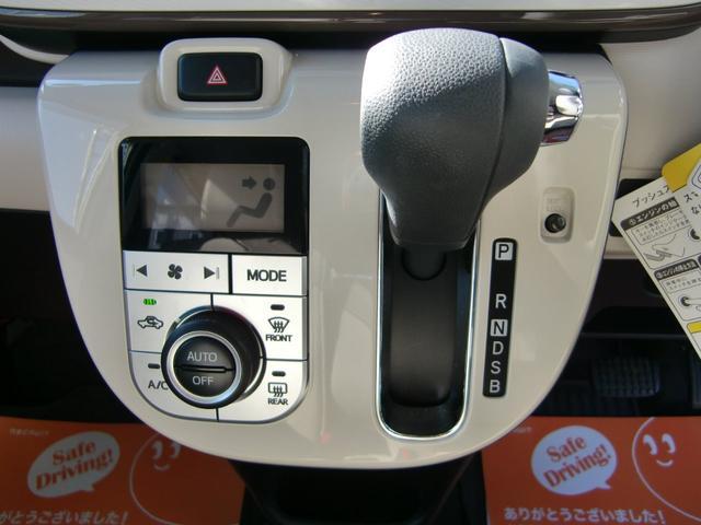 Gメイクアップ SAII 4WD 社外ナビTV Rカメラ(13枚目)