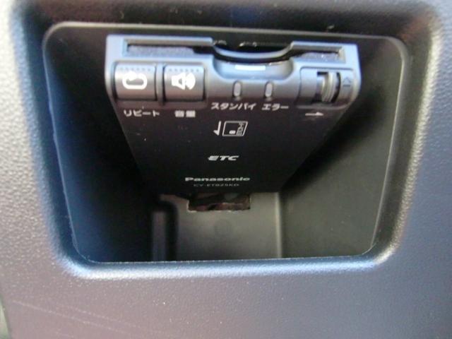 Gメイクアップ SAII 4WD 社外ナビTV Rカメラ(16枚目)