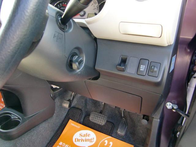 ココアプラスX 4WD 1オーナー車 CD ETCキーフリー(16枚目)